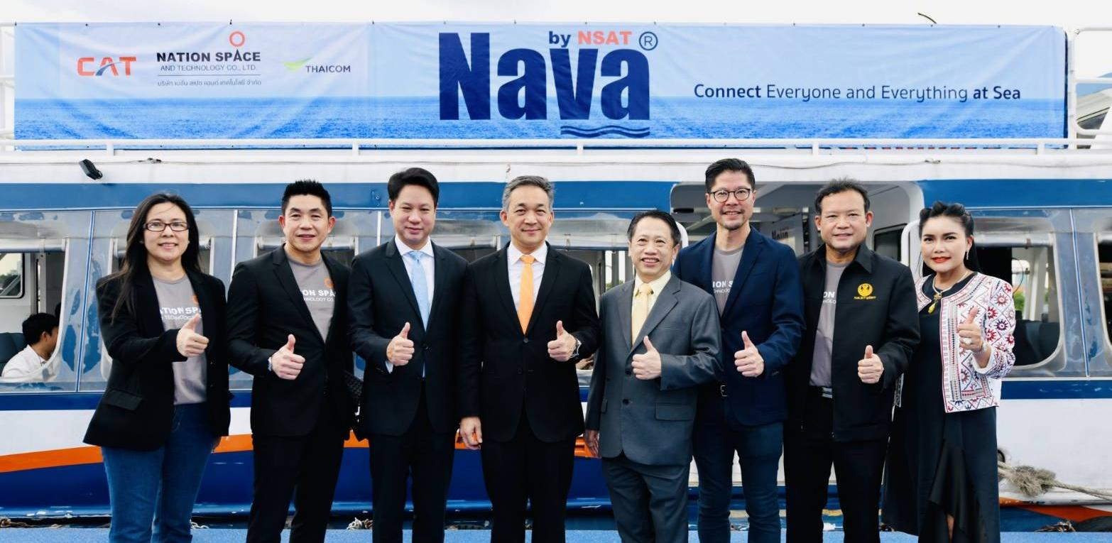 """NSAT Launches Maritime Digital Solutions """"NAVA by NSAT""""To propel the maritime industry towards digital transformation"""