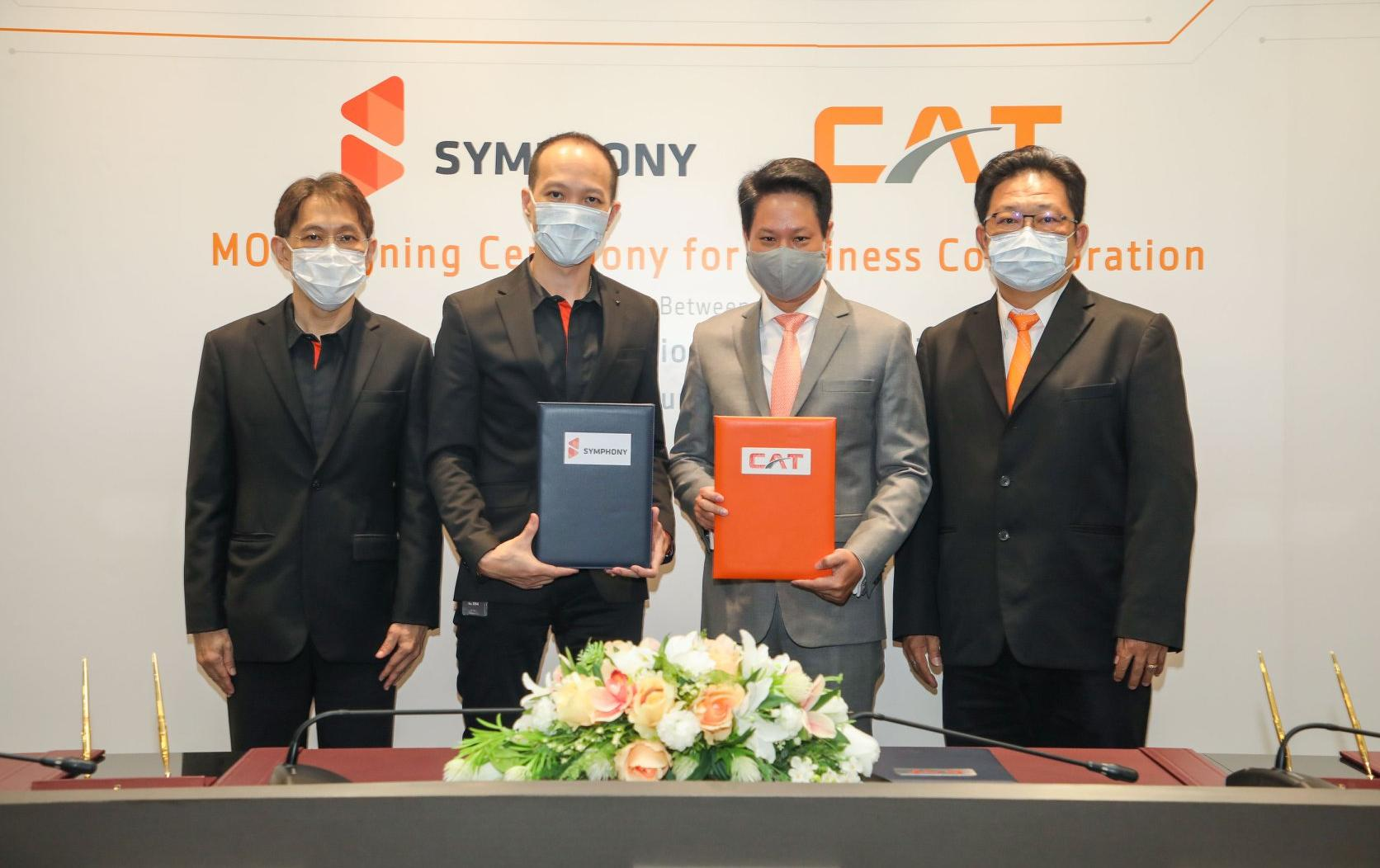 CAT joins hands with SYMPHONY to provide telecommunication networks and services to meet the needs of customers in the digital age.