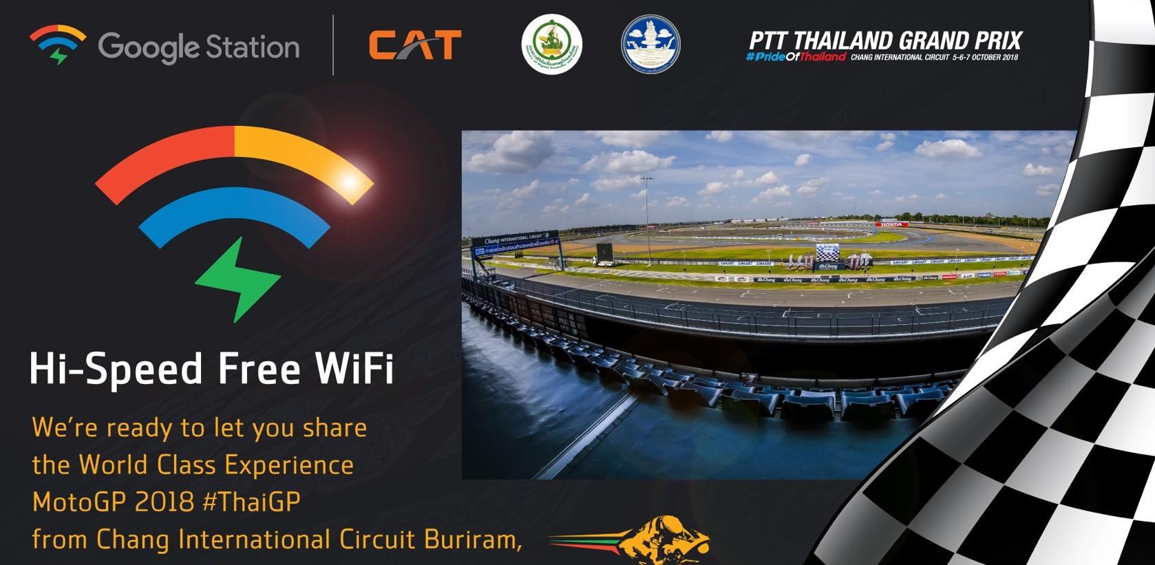 Google Station-CAT WiFi to be featured in MotoGP 2018