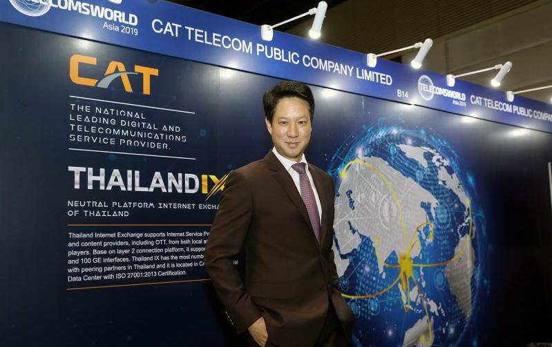 CAT joins Telecom World Asia 2019 and showcases Thailand IX's potential