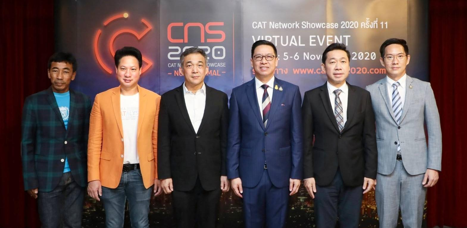 CAT NETWORK SHOWCASE 2020 HELD VIRTUALLY FOR THE FIRST TIME  SHOWCASE NOW NORMAL TECHONOLOGY  TO STEP INTO THE COMPLETE DIGITAL TRANSFORMATION ERA