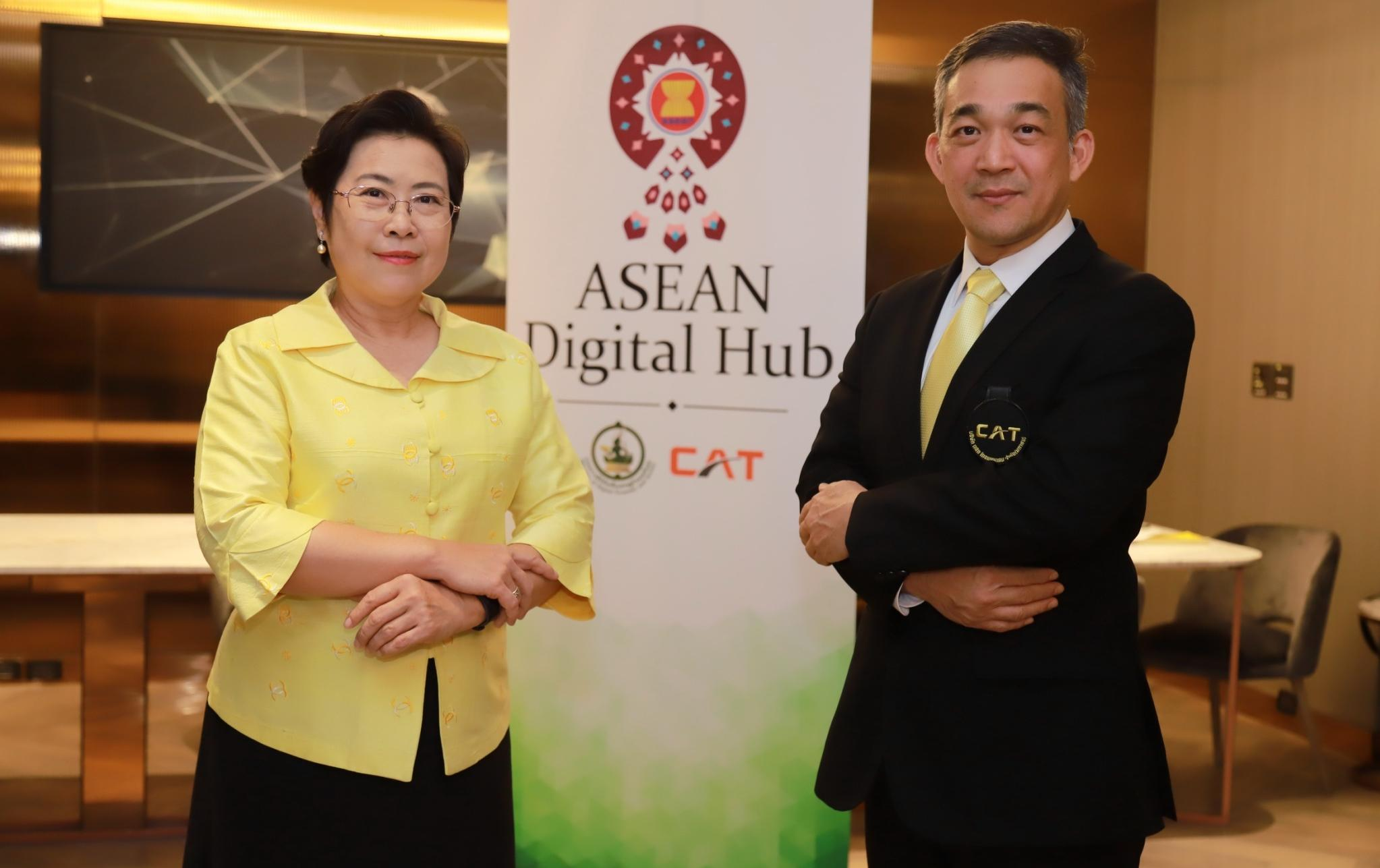 DE to improve infrastructure for submarine cable network, as Thailand pushes to become digital hub for ASEAN